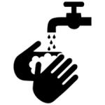 قطاع المياه والإصحاح والنظافة